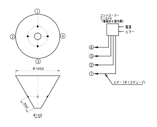 0144  1000φホッパーのブリッジ対策、シャフト材質:SUS316Lで製作
