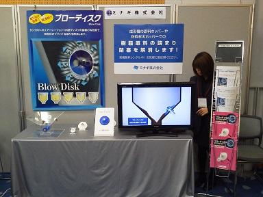 tenjikai2013.jpg