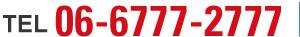 TEL 06-6777-2777